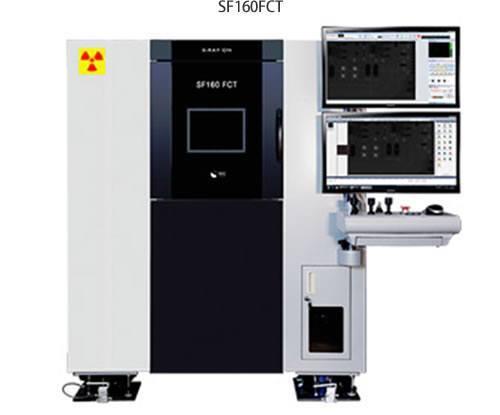 マイクロフォーカスX線装置:SF160FCT